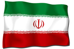 De Vlag van Iran Royalty-vrije Stock Foto's