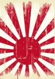 De vlag van Japan grunge Stock Afbeelding