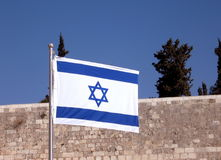 De vlag van Jeruzalem van Israël 2008 Royalty-vrije Stock Foto