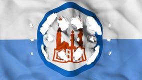 De vlag van Kaïro met prikken stock illustratie