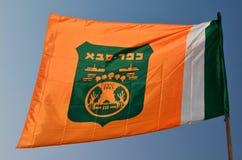 De vlag van Kfar Saba (Kefar Sava) stock afbeeldingen