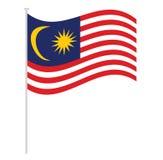De Vlag van Maleisië vector illustratie