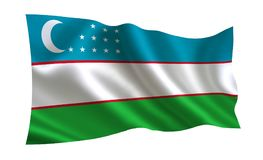 De Vlag van Oezbekistan Een reeks `-Vlaggen van de wereld ` Het land - de vlag van Oezbekistan Royalty-vrije Stock Fotografie