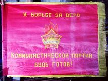 De vlag van de Sovjetunie royalty-vrije stock foto's