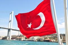 De vlag van Turkije Stock Afbeeldingen