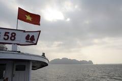De vlag van Vietnam Stock Afbeeldingen