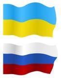 De vlaggen van de Oekraïne en van Rusland, Royalty-vrije Stock Foto's