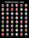 De vlaggen van de staten van Azië Stock Afbeeldingen