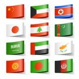 De vlaggen van de wereld. Azië. stock illustratie
