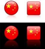 De Vlaggen van de wereld: China Royalty-vrije Stock Afbeelding
