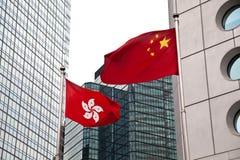 De vlaggen van Hongkong en van China Royalty-vrije Stock Afbeeldingen
