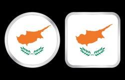 De vlagpictogram van Cyprus Royalty-vrije Stock Afbeelding