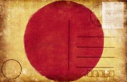 De vlagprentbriefkaar van Japan royalty-vrije illustratie