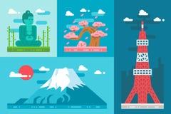 De vlakke geplaatste oriëntatiepunten van ontwerpjapan Royalty-vrije Stock Afbeelding