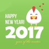 De vlakke kaart van het ontwerp nieuwe jaar met leuke beeldverhaalhaan, symbool van het jaar 2017 Stock Foto's
