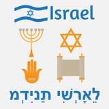 De vlakke pictogrammen van Israël, symbolen van Judaïsmeminora, de ster van David, ansjovis en rol Orthodox religiosembleem van J stock illustratie