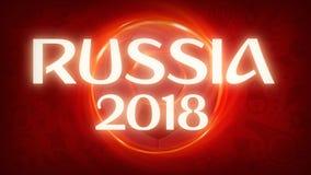 De Voetbalbanner van Rusland 2018 Stock Afbeeldingen