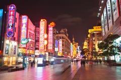 De voetstraat van Shanghai Nanjing Stock Foto
