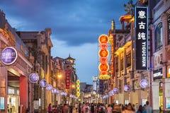 De VoetStraat van Shangxiajiu stock afbeeldingen