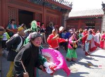 De volksfestivallen van de MiaoFengberg Stock Foto's