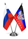 De Volksrepubliek van Rusland en van Donetsk - Miniatuur Stock Fotografie