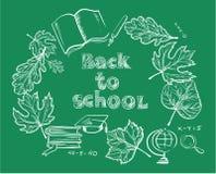 De volta à escola Fotografia de Stock Royalty Free