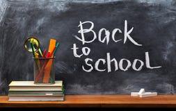 De volta à escola Conceito do fundo da educação Fotos de Stock Royalty Free