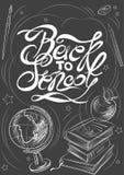 De volta à escola no quadro-negro Fotografia de Stock