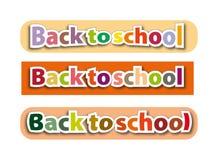 De volta à escola - sinal Foto de Stock