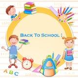 De volta à ilustração da escola Imagem de Stock