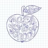 De volta ao cartão de rotulação da mão da escola Ilustração Royalty Free