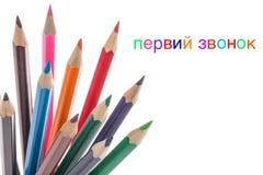 De volta ao molde da escola no russo Fotografia de Stock