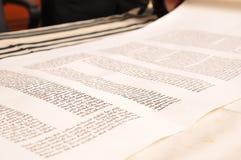 De voltooiing van een Torah royalty-vrije stock foto