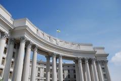 De voorgevel van het Ministerie van buitenlandse zaken van de Oekraïne Kyiv Stock Afbeeldingen
