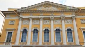 De voorgevel van het Russische het Museumgebouw van de Staat in St. Petersburg Royalty-vrije Stock Fotografie