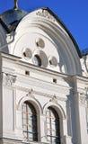 De voorgeveldecoratie van de aartsengelskerk Moskou het Kremlin De erfenisplaats van Unesco Royalty-vrije Stock Foto