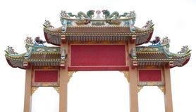 De voorzijde van de deur Royalty-vrije Stock Foto