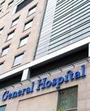 De voorzijde van het ziekenhuis met teken Stock Foto's