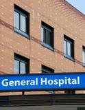 De voorzijde van het ziekenhuis met teken Royalty-vrije Stock Afbeeldingen