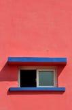 De vorm en de kleur van de bouw Stock Afbeeldingen