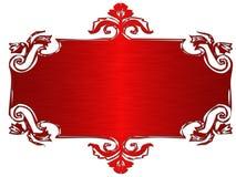 De vorm, spatie. Royalty-vrije Stock Afbeeldingen