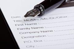 De vorm van de registratie Royalty-vrije Stock Afbeelding