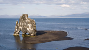 De vorming van de rots in het strand Stock Afbeelding