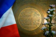 De vrede is op u Frankrijk Royalty-vrije Stock Foto's