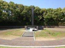 De Vredespark van Nagasaki stock foto's