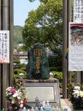 De Vredespark van Nagasaki royalty-vrije stock foto