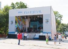 De Vreedzame Meridiaan van het festivaldorp. Stock Foto's