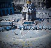 De vreedzame tijd van de Oekraïne, Kiev stock foto's