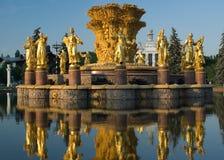 De Vriendschap van de fontein van Natie Royalty-vrije Stock Afbeelding