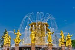 De Vriendschap van de fontein van naties Stock Fotografie